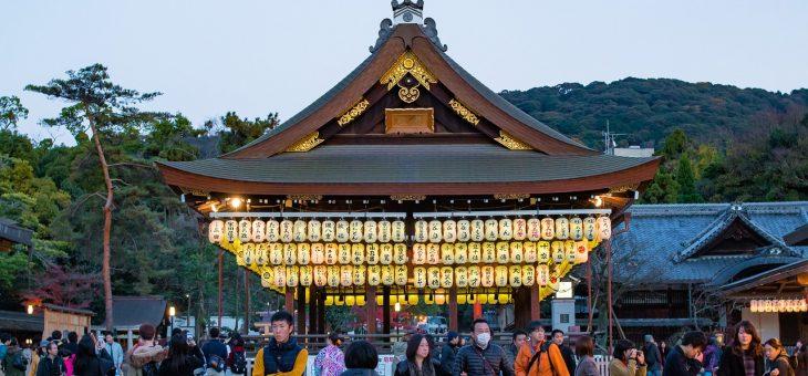 Informations à prendre en compte pour voyager seul au Japon